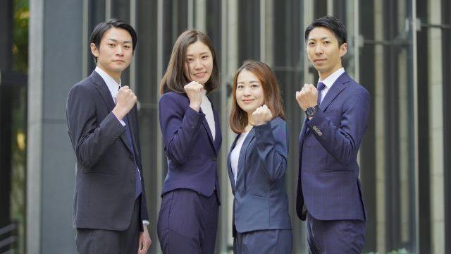 ビジネスチーム、メンバー